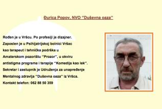 Đurica Popov