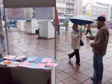 Informisanje građana Niša